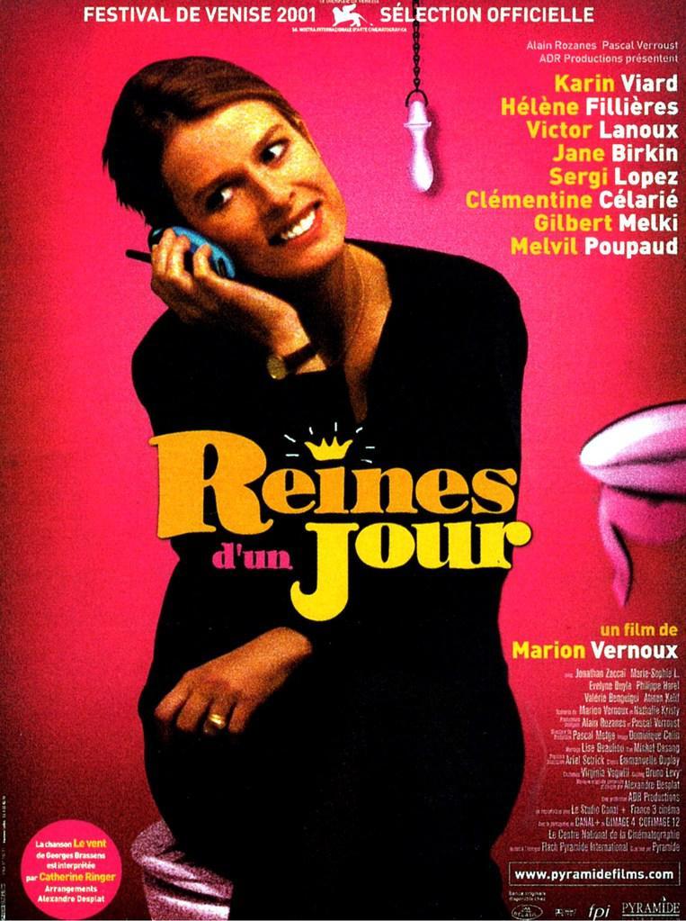 ストックホルム フランス映画祭 - 2002