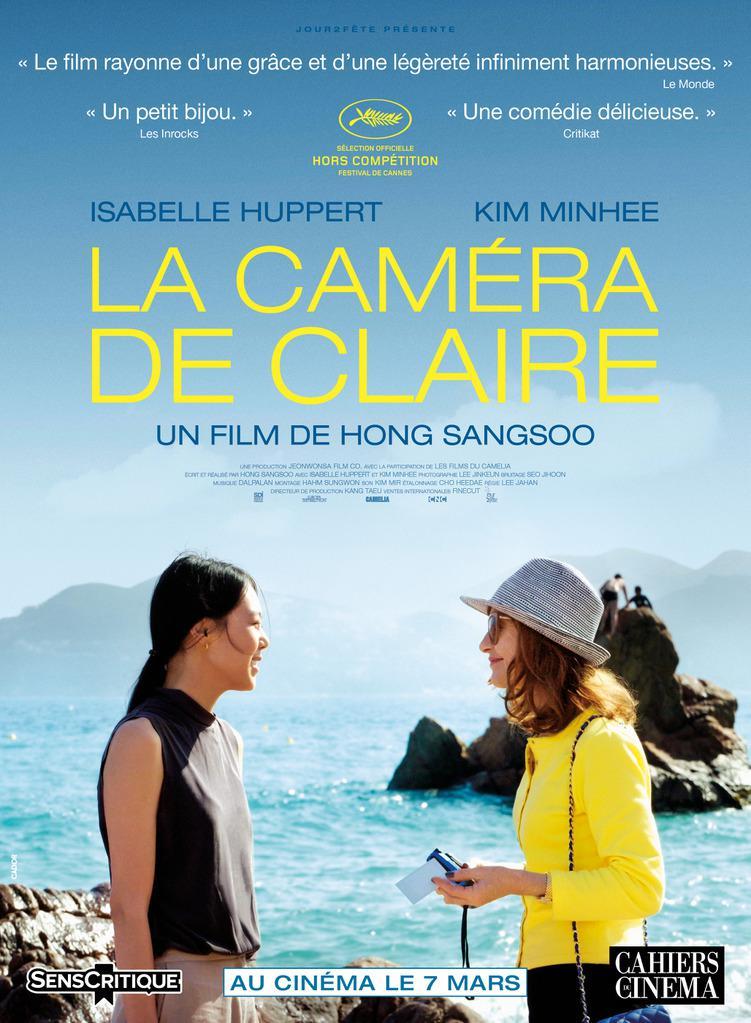 Les Films du Camélia