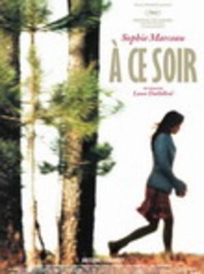 A ce soir / 仮題:今夜ね(あとでね)