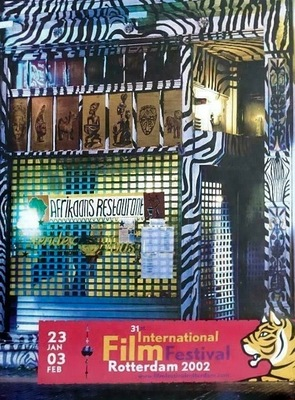 Rotterdam International Film Festival (IFFR) - 2002