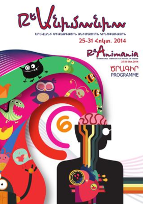 International Animation Film Festival in Erevan (ReAnimania) - 2014