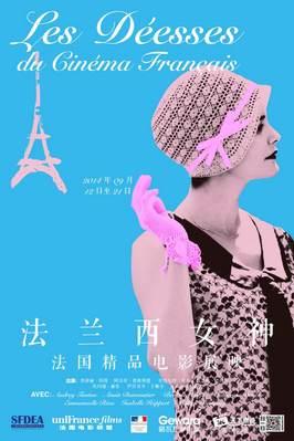 Les Déesses du Cinéma Français - 2014