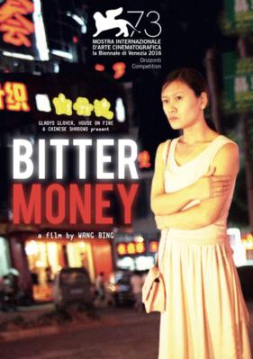 Ku Qian (Bitter Money)