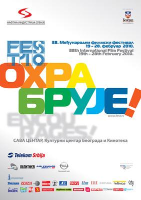 Belgrade International Film Festival  - 2010
