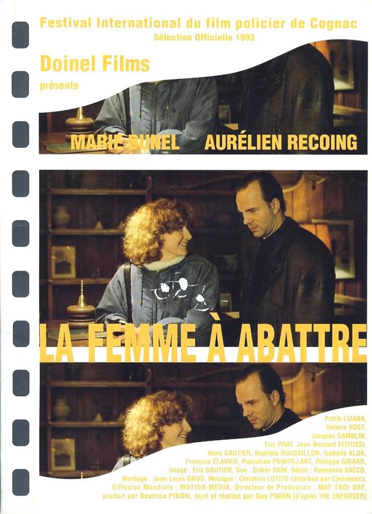 Laurent Erre
