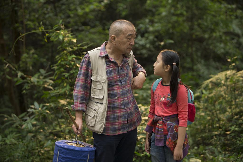 Yang Xin Yi - © Envisions Films - Stellar Mega Films Ltd - Pan Eurasia Films
