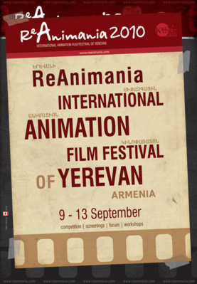 International Animation Film Festival in Erevan (ReAnimania) - 2010