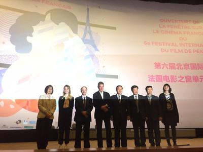 Inauguración del 13º Panorama del cine francés en Beijing