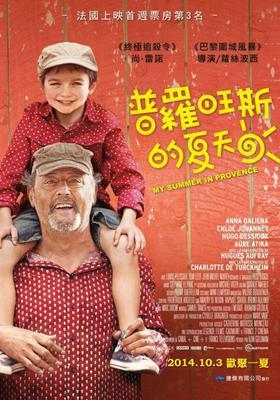 Avis de mistral - poster - Taïwan