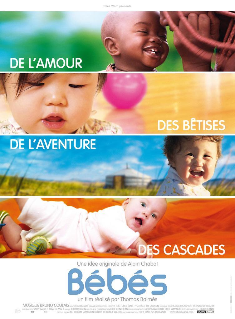 Amandine Billot - Poster - France - © StudioCanal
