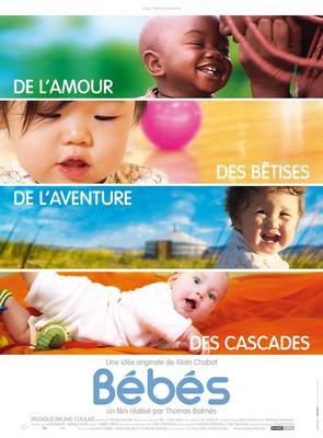 Bébé(s)/ベイビーズ-いのちのちから- - Poster - France - © StudioCanal
