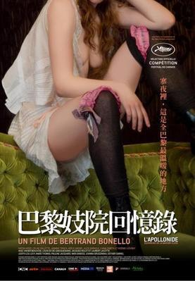 Apollonide - Souvenirs de la maison close - Poster - Taïwan
