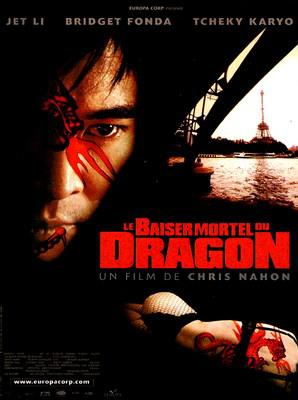 Baiser Mortel du Dragon (Le)