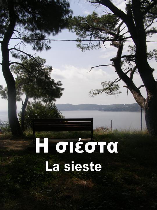 Λια Παλλανζα