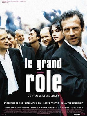 Le Grand Role / 仮題:大役 - Poster France