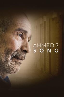 アハメッドの歌