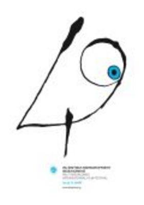 Festival International du Film de Thessalonique - 2008