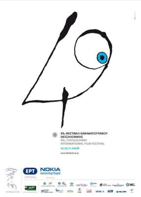 Thessaloniki - International Film Festival - 2008