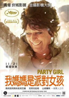 Party Girl - poster - Taïwan