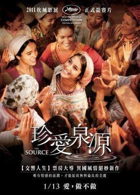La Source des femmes - Poster - Taïwan