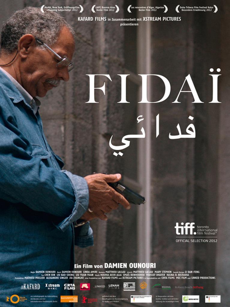 Kafard Films