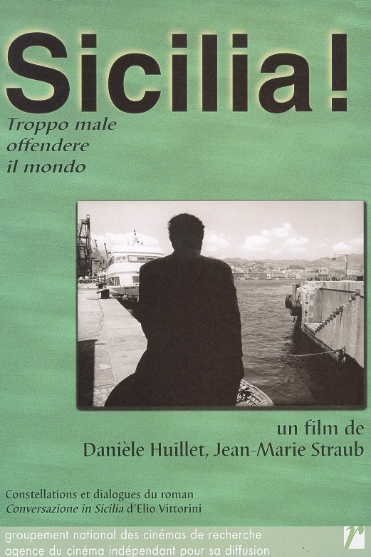 Festival Internacional de Cine de Róterdam - 2000
