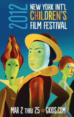 Festival international de film pour enfants de New York