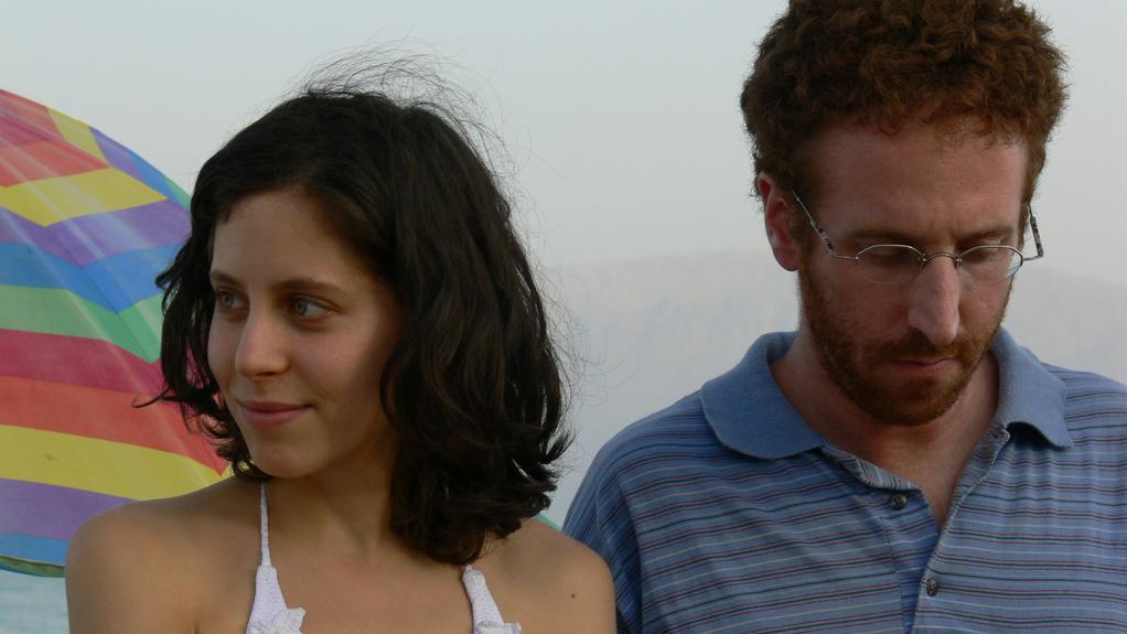 San Sebastian International Film Festival - 2008