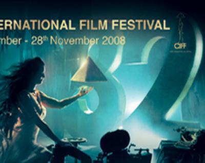 El Cairo - Festival Internacional de Cine del Cairo - 2008