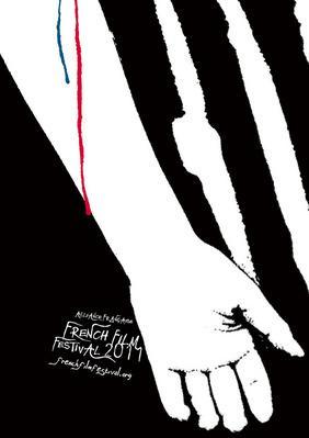 The Alliance Française French Film Festival (Australie) - 2011