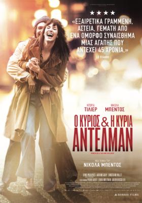 M. & Mme Adelman - Poster - Greece