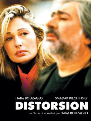 Distorsion / 仮題:ゆがみ