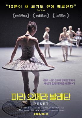 Relève : histoire d'une création - South Korea