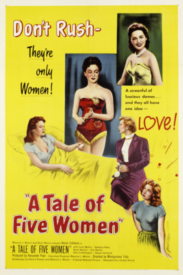L'Inconnue des cinq cités - Poster - USA