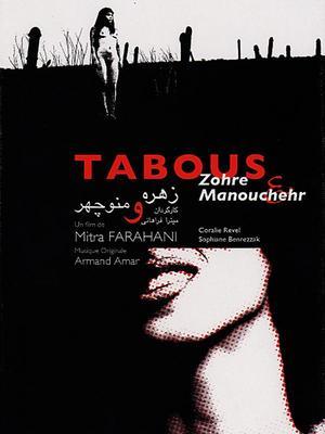 Taboo - Zohre & Manouchehr