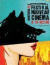 Festival du nouveau cinéma Montréal - 2008
