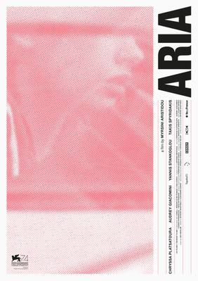 Apia (Aria)