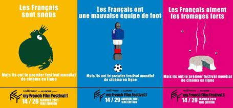Official Trailer : MyFrenchFilmFestival (2011)