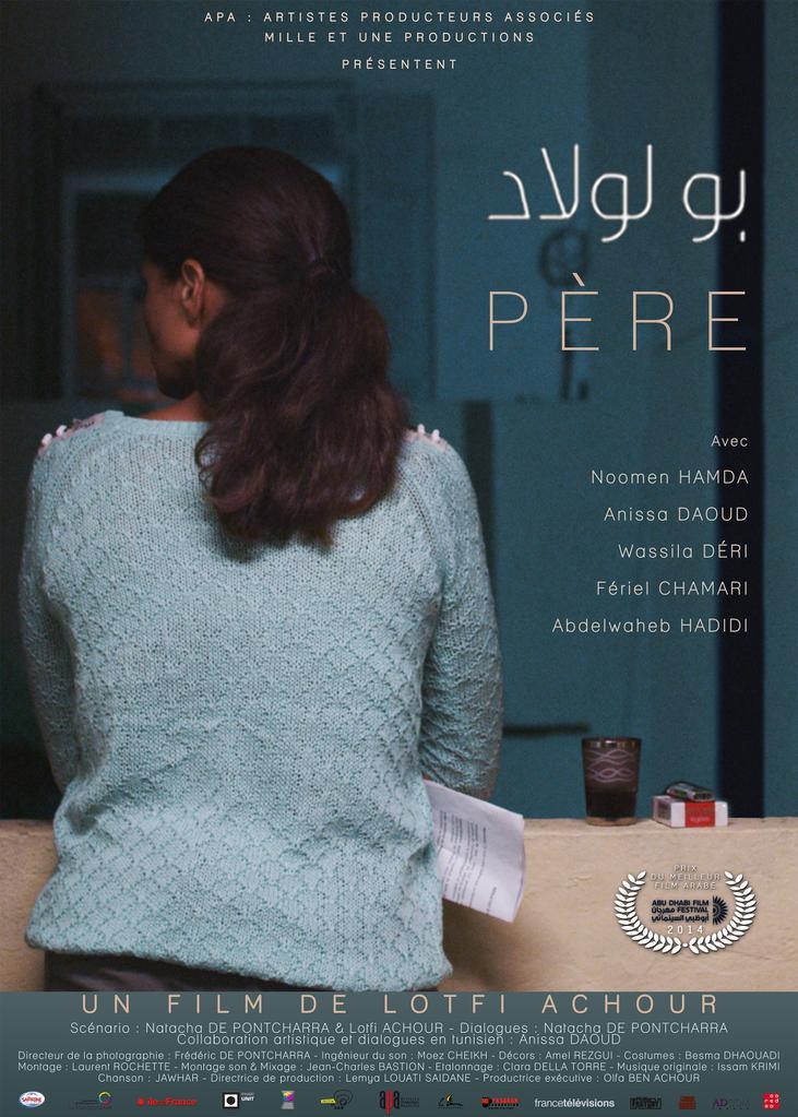 Abu Dhabi International Film Festival  - 2014