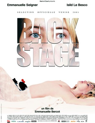 Backstage / 仮題:バックステージ