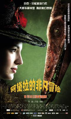 The Extraordinary Adventures of Adèle Blanc-Sec - Poster - China