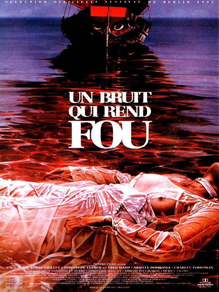 Festival des films du monde de Montréal - 1995