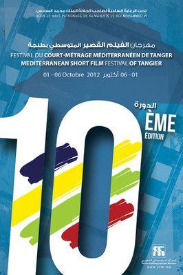 Festival de Cortometrajes Mediterráneos de Tánger - 2012