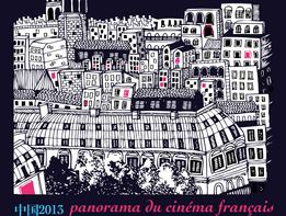 The French Film Panorama in China changes its format