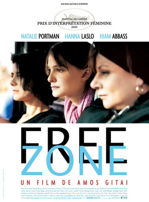 Free Zone / 仮題:フリーゾーン