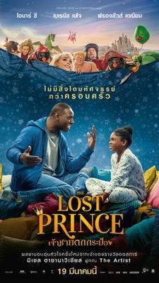 El príncipe olvidado - Thailand