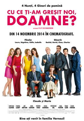 Serial (Bad) Weddings - Poster Roumanie