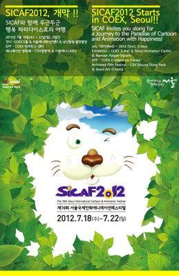 Sicaf - 2012