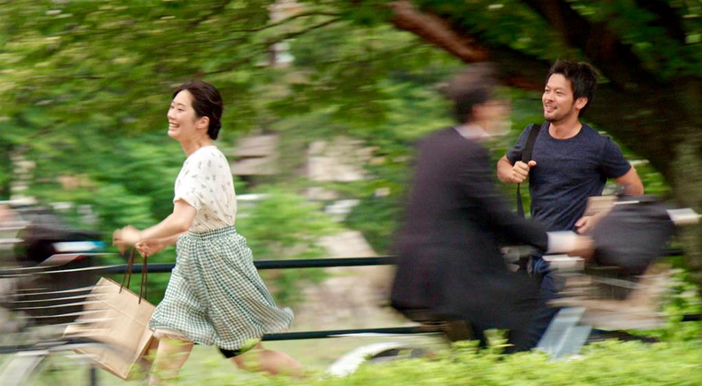 Yoko Harano
