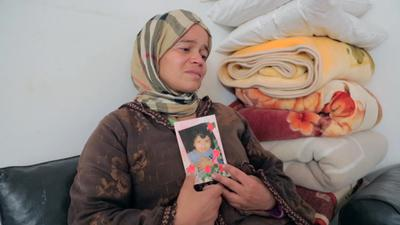 Morocco, Sacrificed Innocence